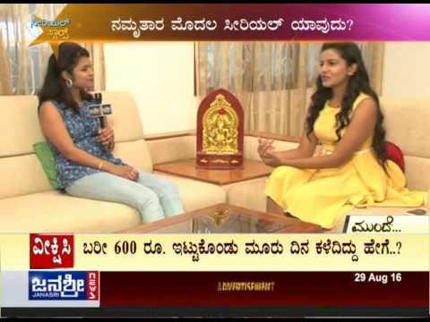 Janasri News | Serial Stars - Putgowri Maduve - Hima - part 1