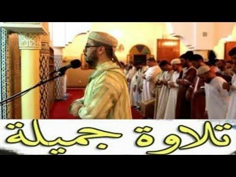 Syeikh Hisham Herraz imam  هشام الهراز Imam Maroko HD