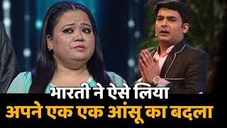 The Kapil Sharma Show's Comedian Bharti Singh's Very Emotional Real Struggle Story