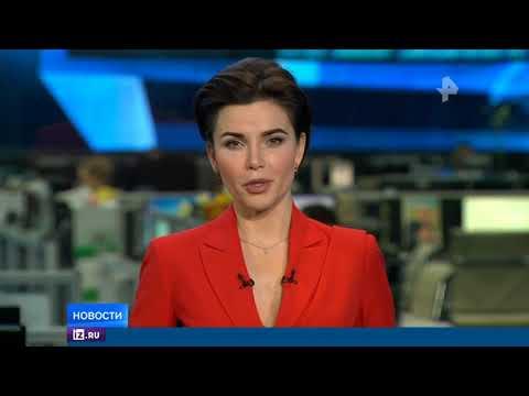 Утренние новости РЕН-ТВ. От 27.02.2020