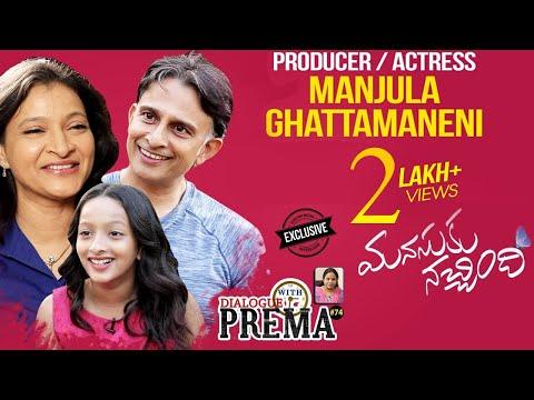 Manjula Ghattamaneni Exclusive Interview | Dialogue With Prema | #ManasukuNachindi | Celebration #74