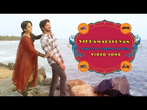 Manathe Chandanakkeeru- Vikramadithyan | Dulquer Salman| Namitha Pramod| Full song HD Video