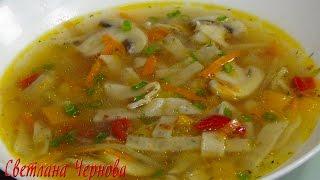 Ароматная ,пряная лапша (постный суп) /Fragrant, spicy noodles (lean soup)