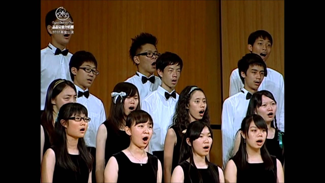 牽手 - 2012晶晶兒童合唱團 (C+Y) - YouTube