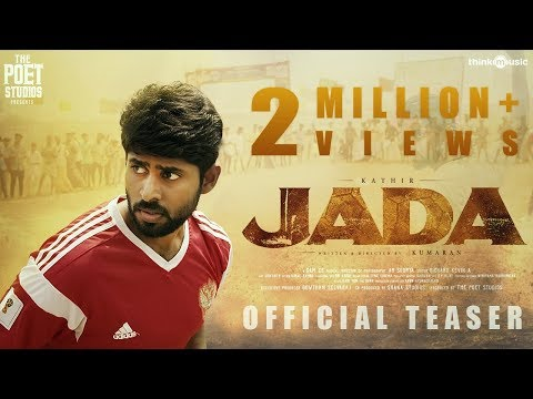Jada Official Teaser   4K   Kathir, Yogi Babu   Kumaran   Sam C.S