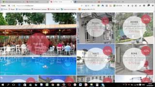 видео Предложения турагенствам на туры в парк
