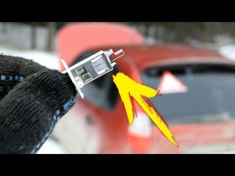Крутые Авто ЛайфХАКИ , Зимние ХИТРОСТИ для водителей! это должен знать каждый - видео онлайн