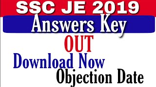 SSC JE 2019 ANSWER KEY OUT / SSC JUNIOR ENGINEER ANSWER KEY AND OBJECTION DATE