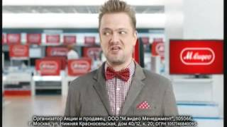 Реклама М.Видео: Распродача в М.Видео: телевизор Samsung UE32J4000AK за 17990 руб.(http://www.telead.ru/samsung-ue32j4000ak.html., 2016-05-23T12:16:15.000Z)