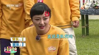 [2020过年啦]欢乐庙会:传统投壶| CCTV少儿