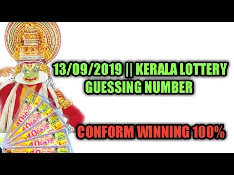 13/09/2019 || Kerala Lottery Guessing Number Today || Kerala Lottery Result  || 100%winning || klgn
