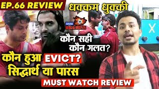 Bigg Boss 13 Review EP 66 | Siddharth Vs Asim BIG Fight | Who GOT Evicted? Siddharth Or Paras | BB13