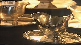 昭和天皇も訪れたことのあるパリの老舗レストランが、食器や調度品など...