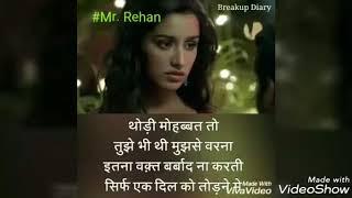 Rukh Zindagi Ne Mod liya Kaisa{Chhotu kaushik}