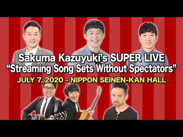 Sakuma Kazuyuki's SUPER LIVE: Streaming Song Sets Without Spectators