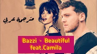 Gambar cover Bazzi - Beautiful feat. Camila Cabello (Lyrics) مترجمة عربي