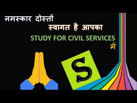 MEDIEVAL HISTORY मध्यकालीन इतिहास | history optional for upsc uppsc bpsc  13th century-lecture 1
