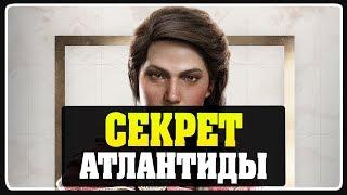 Assassin's Creed Odyssey - Сюжетные задания #15