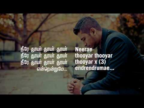 Paninthu um paatham - we fall down   prince ezekiel   princeten charles   worship song mp3