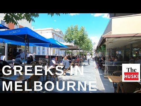 Greeks In Australia - Oakleigh Melbourne |  Έλληνες στην Αυστραλία
