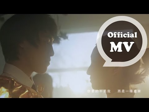 劉力揚 Jeno Liu [ 天后 ] Official MV