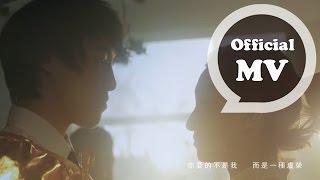 劉力揚 Jeno Liu [ 天后 ] Official MV