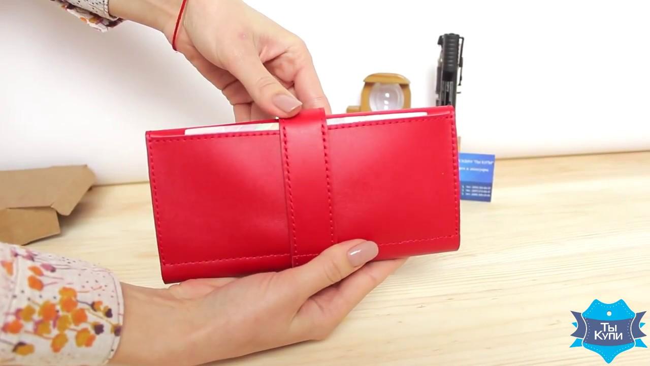 Женское кожаное портмоне BlankNote 3.0 изумруд-орех купить в .