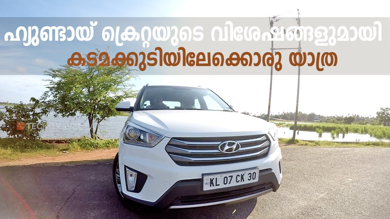 Hyundai Creta User Review After 5000 Kms Malayalam Video By Tech Travel Eat Youtube