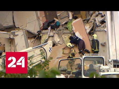Жильцам пострадавшего в Ногинске дома разрешили забрать личные вещи - Россия 24