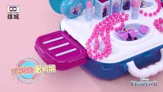 1039어린이 역할놀이 소꿉놀이 장난감세트 메이크업가방