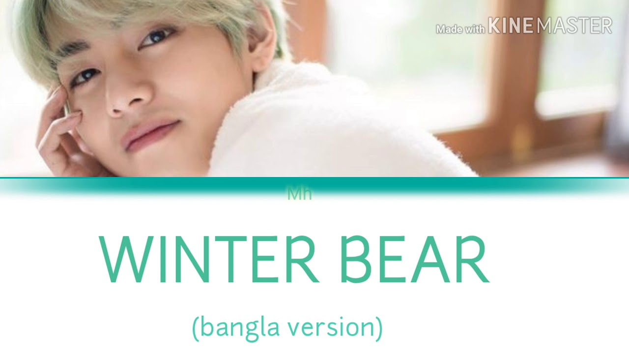 winter bear bts v bangla version youtube. Black Bedroom Furniture Sets. Home Design Ideas