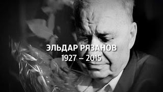 10 Фильмов Эльдара Рязанова / TOP-10 / Золото СССР