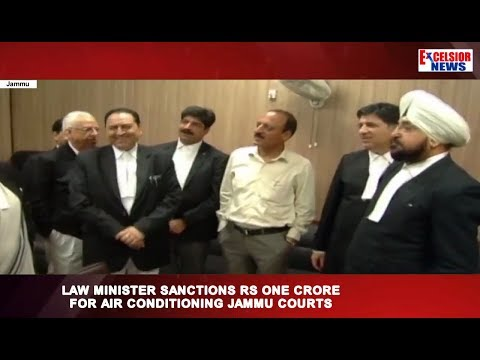 Law minister sanctions Rs one crore for air conditioning Jammu courts