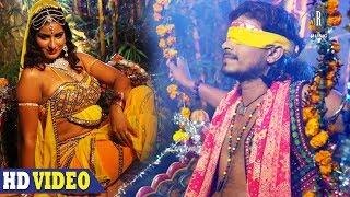 Piyava Se Nik Ba Takiyava Ho | Pramod Premi, Poonam Dubey | Bhojpuri Movie Song | Chana Jor Garam