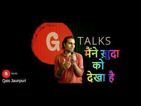 MAINE KHUDA KO DEKHA HAI by Qais Jaunpuri   Poetry   G TALKS