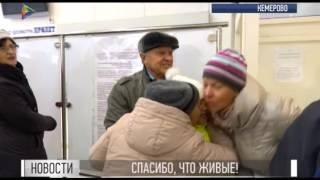 видео Рейс Utair с Пхукета прибыл в Санкт-Петербург без багажа