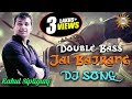 Double  Bass Jai Bajrang Dj Hit Song By  Rahul Sipligunj || Disco Recording Company||