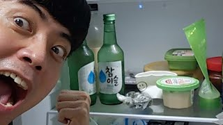 실시간 방송) 비대면 술먹방 친구네 냉장고 털기 편의점…