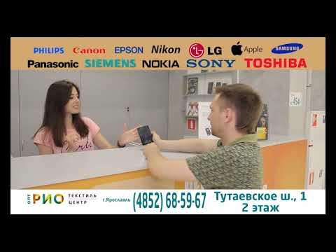 Ремонт компьютеров в Ярославле.Сервис цифра недорогой ремонт планшетов,телефонов и ноутбуков