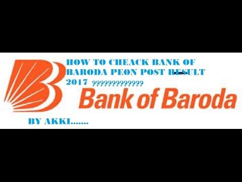 bank of baroda result peon2017