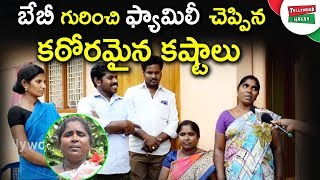 Latest Sensation Village Singer BABY Family Members About Singer BABY EXCLUSIVE Video | #SingerBABY