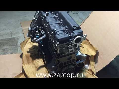 Двигатель в сборе D4CB 170 л.с. на Гранд Старекс и Киа Соренто