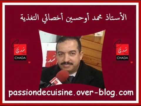 وصفات طبيعية ل علاج القمل والسيبان مع الدكتور محمد أوحسين 18/03/2015