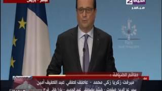 بالفيديو.. أولاند: الطائرة المصرية سقطت نتيجة حادث أو عمل إرهابي