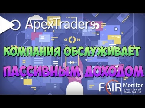 """Apex-Traders"" - SCAM"