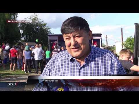 День села відсвяткували в Чорнолізцях