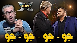 تحليل عرض NXT 15/06/2021
