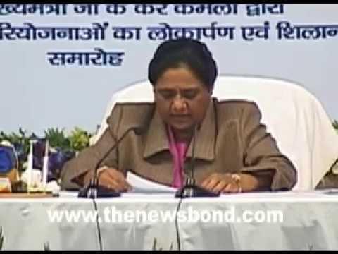 Mayawati Birthday  Party