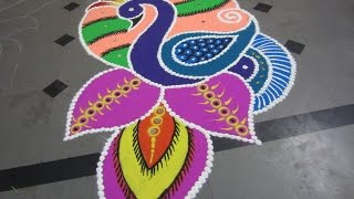 how to make new latest peacock rangoli design - S49