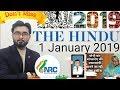1 JANUARY 2019 The HINDU NEWSPAPER ANALYSIS TODAY in Hindi (हिंदी में) - News Current Affairs  IQ